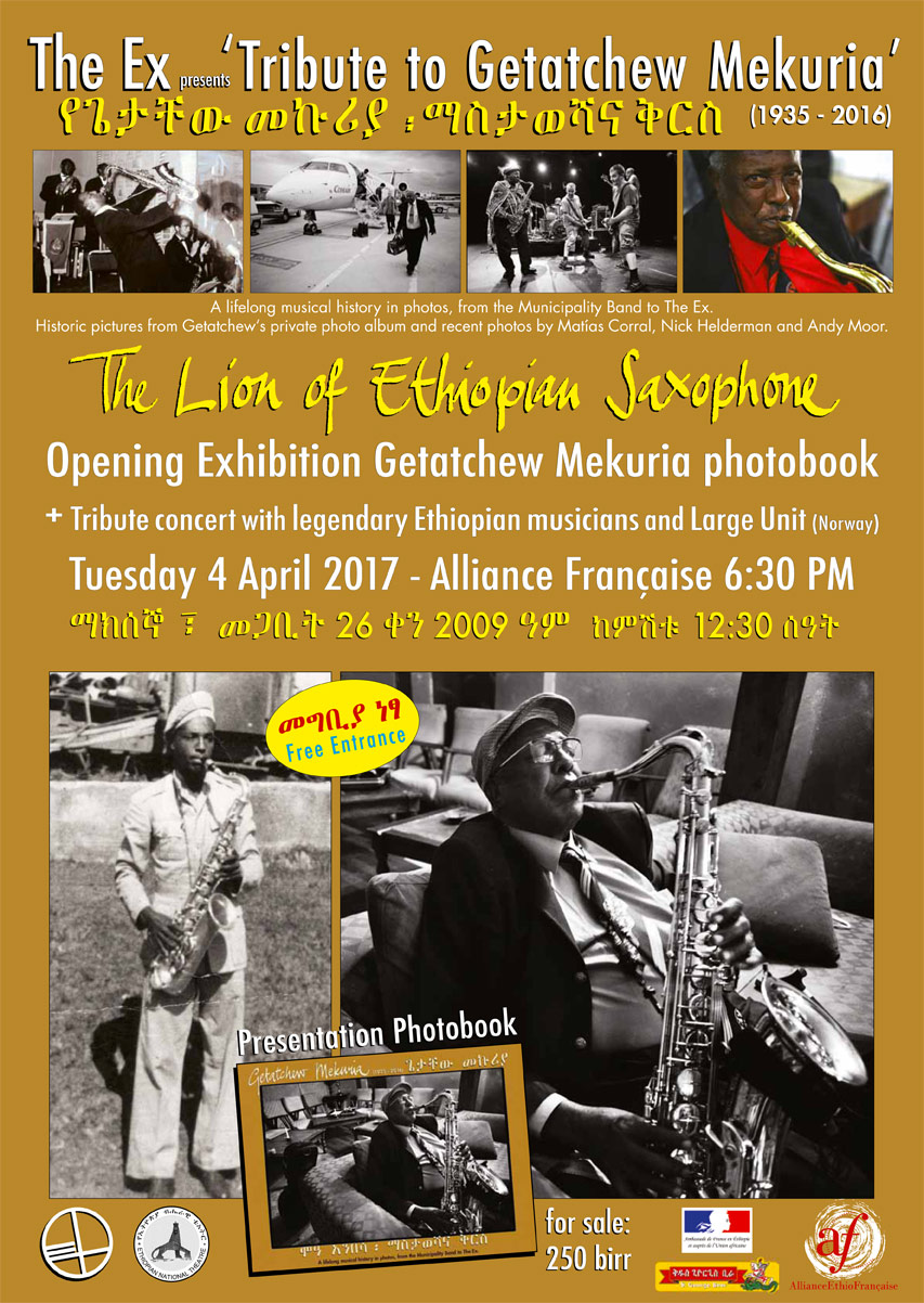 Ethiopia flyer 7 - Tribute to Getatchew Mekuria